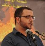الدكتور محمد جوهر
