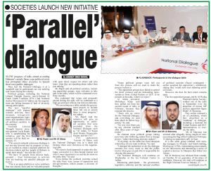 GDN Parallel Dialogue