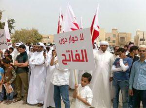من اعتصام جمعة وحدة الصف